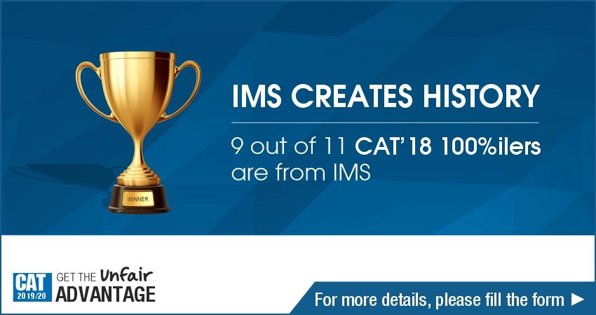 IMS CAT